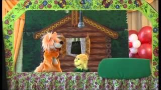 Смотреть видео Хороший детский сказочный театр