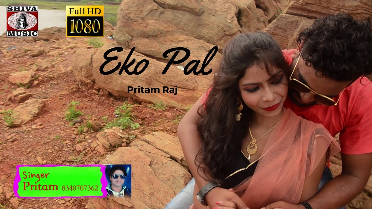 ❤ एको पल ❤ | Nagpuri Song 2017 - Eko Pal | Singer - Pritam | Superhit  Nagpuri Video | Jharkhand