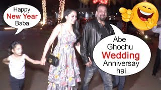 Sanjay Dutt's FUNNY Moments With Media At His Wedding Anniversy Celebration With Wife Manyata