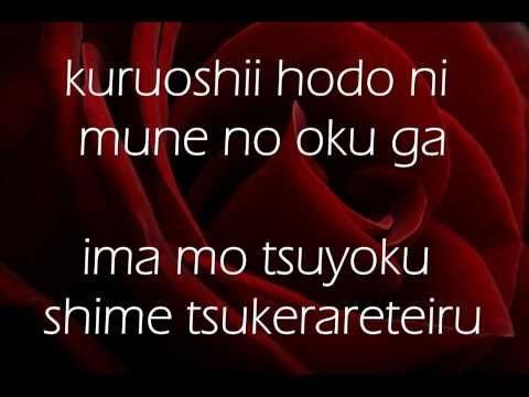 Akane - Kaichou wa Maid-Sama! (lyrics on screen)