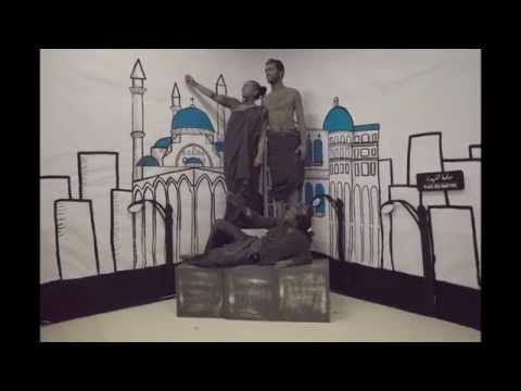 Beirut Animated 4 - Teaser - Martyr's Square | بيروت متحركة ٤ - ساحة الشهداء