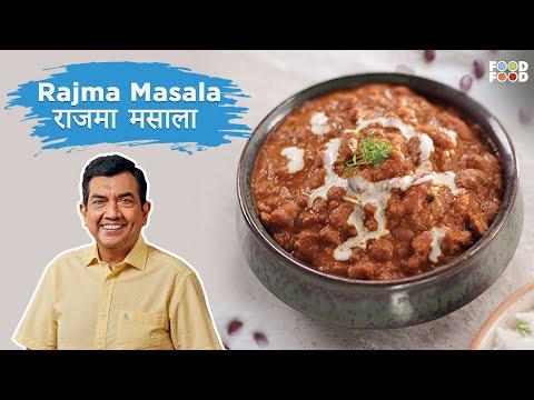 Sanjeev Kapoor Kitchen   Rajma Masala Recipe   Master Chef Sanjeev Kapoor