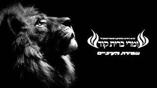הרב יעקב בן חנן - קטע קצר ומחזק על שמירת העיניים!