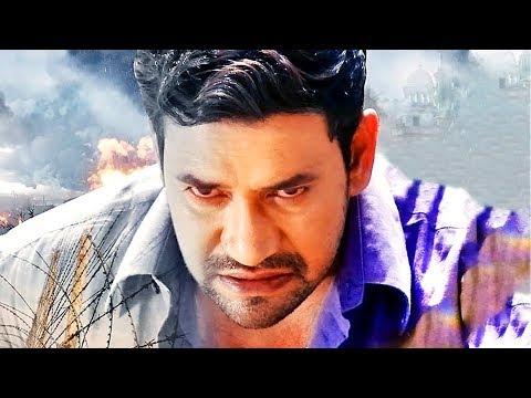नई रिलीज़ भोजपुरी फिल्म (2020) Dinesh Lal Yadav #Bhojpuri Action फुल एक्शन मूवी 2020   YF