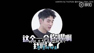 [한글자막] 진비우陈飞宇 - 비우표 매운맛 밀크티(by…
