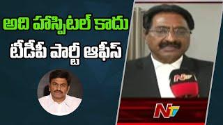 Advocate General Of AP HC P. Sudhakar Reddy Face to Face Over Raghu Rama Krishna Raju Case l Ntv