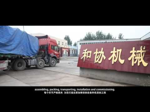 Xinxiang Hexie Feed Machinery Manufacturing