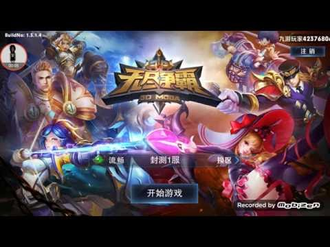 MOBA 3D 5v5 (Android) | First Look
