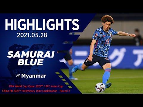 【ハイライト】日本代表vsミャンマー代表|2021 5.28 フクダ電子アリーナ FIFAワールドカップカタール2022アジア2次予選兼AFCアジアカップ中国2023予選
