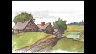 """В.Г. Распутин - """"Уроки французского"""", отрывок"""