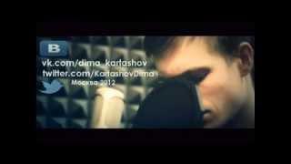 Дима Карташов ft. Rider-брак (+18)