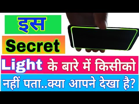 Flashing LED light for calls & SMS Message in Any smartphones