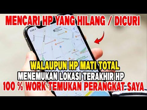 Melacak posisi / lokasi HP (atau smartphone) dari nomor telp / IMSI / IMEI. Jawaban singkat-nya yang.