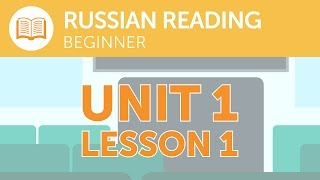 Learn+Russian+with+RussianPod101.com