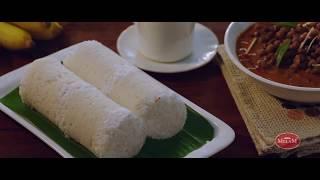 Melam Puttu Podi | Kerala Kadala Curry Masala