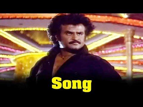 Dharmathin Thalaivan Movie : Othadi Othadi Song