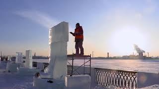 Удмуртский лёд . День первый. 12 февраля