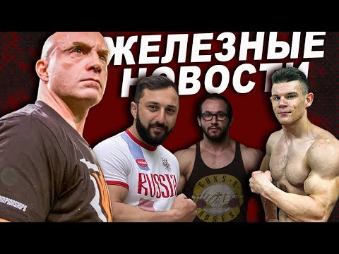 Сколько получит за бой с Тоддзилой Золоев и какой уровень тестостерона показали анализы у Саковича?