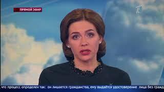 Главные новости. Выпуск от 16.04.2018