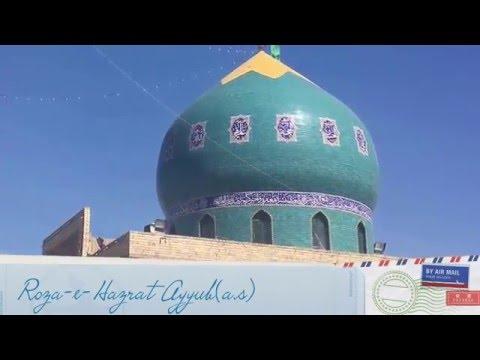 Karwan-e-Quba - Trip to Iraq