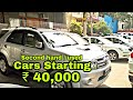 CARS IN CHEAP PRICE | USED CAR | Karol Bagh | Delhi