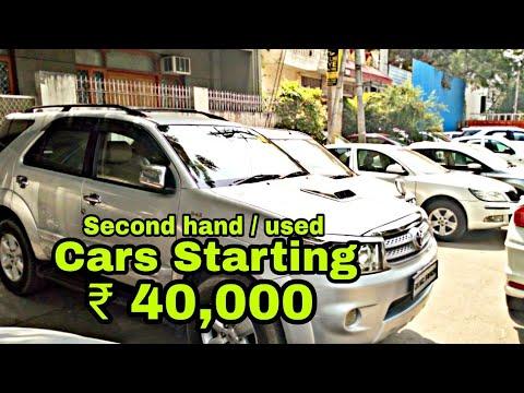 CARS IN CHEAP PRICE | USED CAR | Karol Bagh | Delhi - YouTube