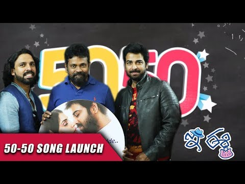 Life is 50 50 Full Song | E Ee Movie Songs...