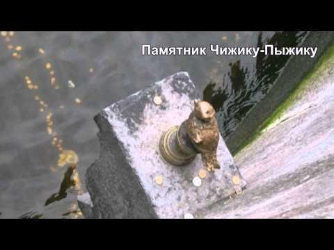 Памятники литературным героям в Санкт Петербурге