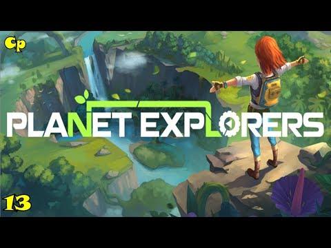 "Planet Explorers 13 ""Slave 1"""