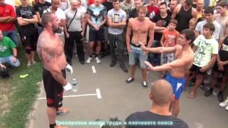 Сергей Бадюк: семинар по ОФП в Одессе (полная версия)