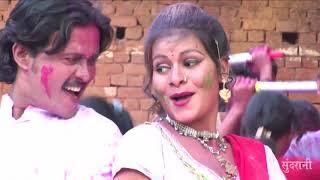 Aage Re Holi Tihar - संगी रे नई छुटय || Maya Ke Dori || CG Movie Song - 2019