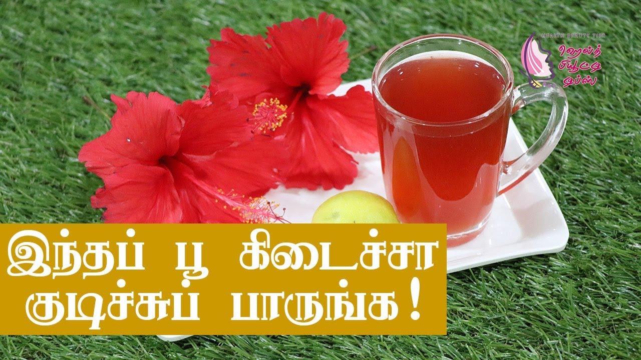Hibiscus Flower Health Benefits Hibiscus Flower Benefits In Tami