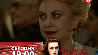 Жестокий ангел (25 серия) (1997) сериал