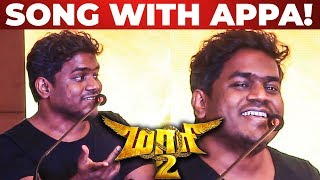 Wow: Yuvan – Maari 2 Song Live Performance!