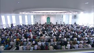Swahili Translation: Friday Sermon July 17, 2015 - Islam Ahmadiyya