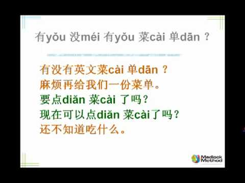 Chinese Language Builder Food And Drink 2