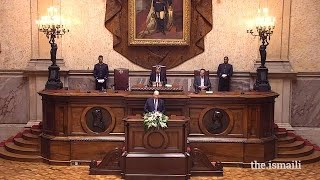 Mawlana Hazar Imam delivers historic address to Portuguese Parliament