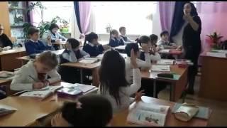 Открытый урок по литературному чтению во 2 кл на тему: В.Д.Берестов