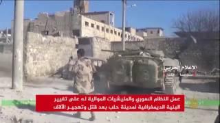 تهجير أهل حلب.. نهاية قصة المحرقة
