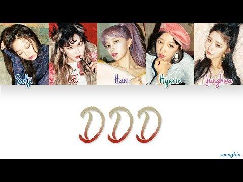 EXID (이엑스아이디) 'DDD(덜덜덜)' [Color Coded Han|Rom|Eng lyrics]