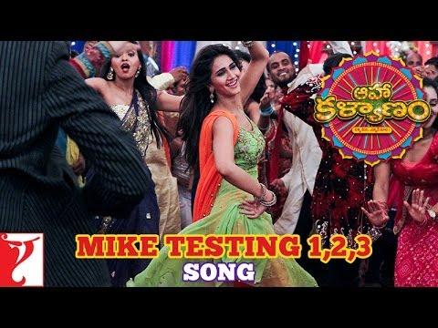 Mike Testing 1,2,3  Song  Aaha Kalyanam  TELUGU