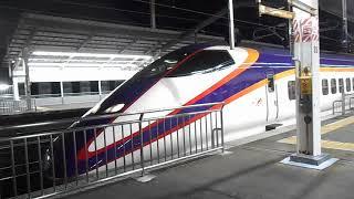E3系L70編成+E2系J編成 東北新幹線 なすの267号 発車 宇都宮駅