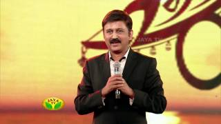Uthama Villain Audio Launch - Part 08