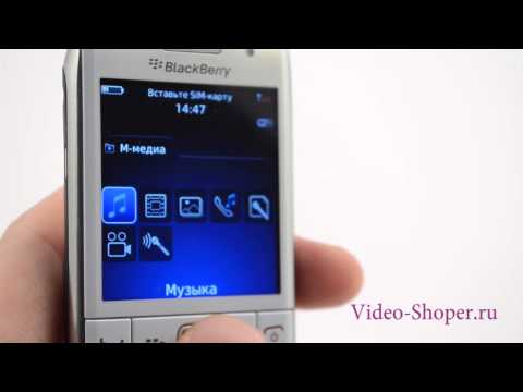 Обзор BlackBerry Pearl
