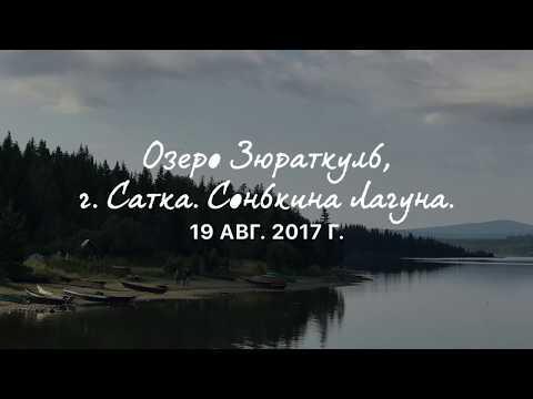 Туры выходного дня Березники, Соликамск, Александровск, Пермь...