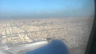 Airblue PA470 jeddah landing