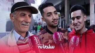 مغاربة يعلقون على التجنيد الإجباري..