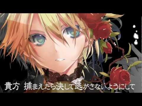 Len Kagamine 鏡音レン 聖少女領域 [Ar/Cv] - YouTube