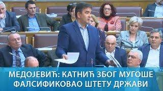 ИН4С: Медојевић прозвао Катнића због Мугоше