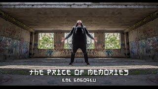 The Price of Memories - Как бабочки (премьера клипа 2018)